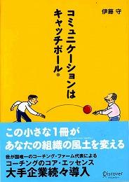 ISBN4-88759-347-3y.jpg