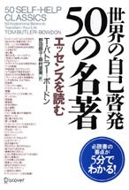 ISBN4-88759-357-2.jpg